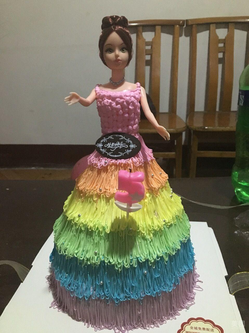 小公主蛋糕
