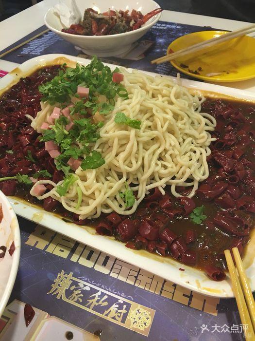 北京的美食强烈推荐来了这家店,珠江路和.朋友导航栏高清大全图片