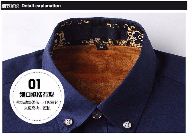顶峰保罗加绒衬衫-美团
