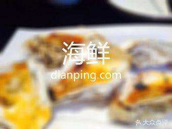 海鼎蒸海鲜餐厅(金桥店)