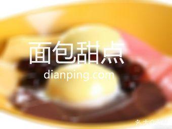 甜心果果(乐天百货店)