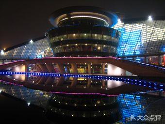 杭州大剧院