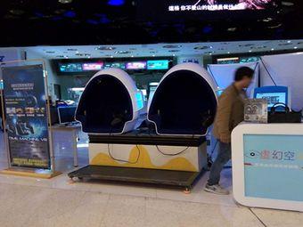 虚拟空间9d虚拟现实体验馆