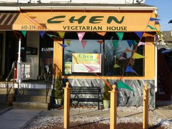 Chen Vegetarian House