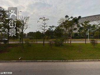 惠州网球中心