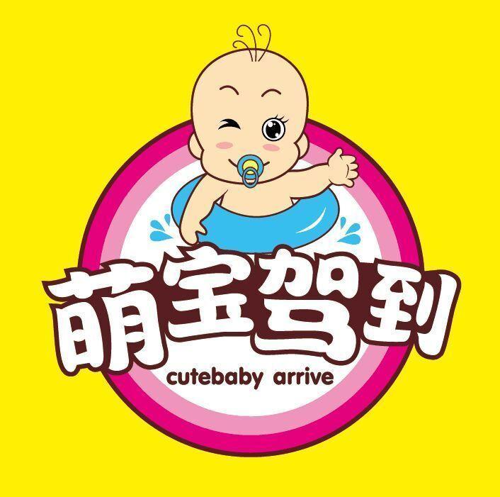 可爱萌宝头像2017