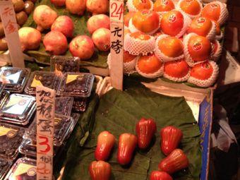 大埔街市的水果档