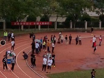 台州学院第一运动场