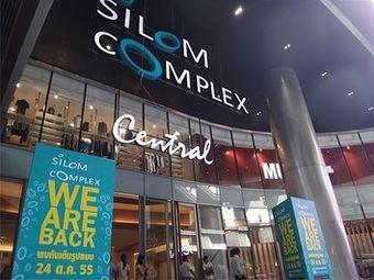 Central Retail Corporation Ltd.