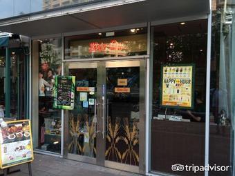 Kirinshithi(大崎店)