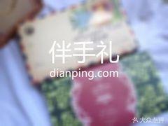 청하고려인삼(주)的图片