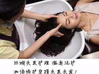 丝域养发馆(东方明珠店)