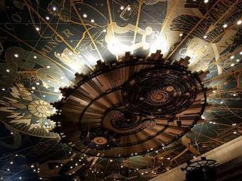 The Forum Auditorium