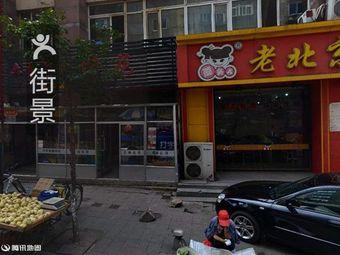 六合财鑫网苑