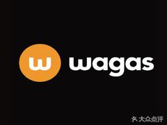 wagas的图片