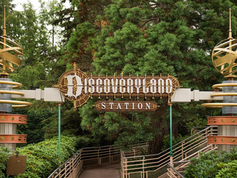 Disneyland Railroad Discoveryland Station