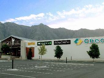SwellenMark Shopping Centre