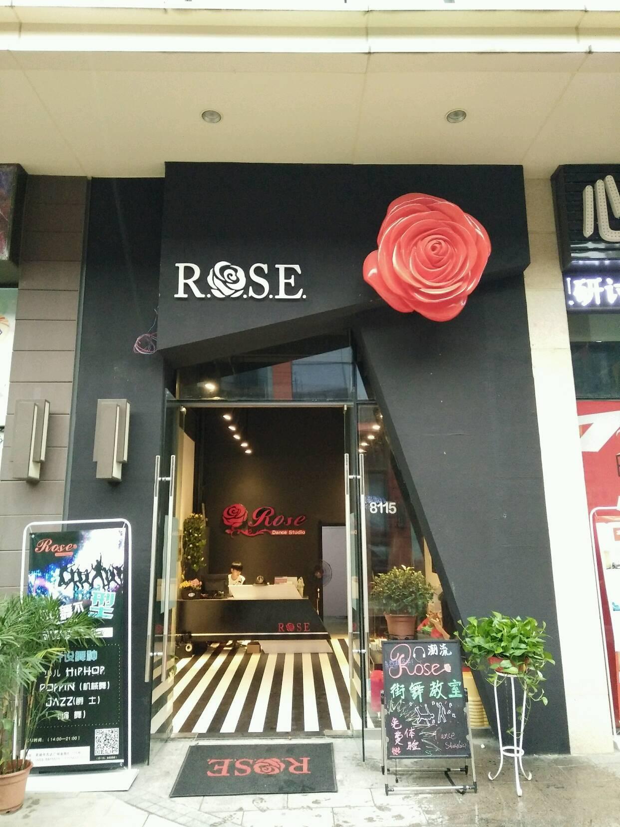 rose舞蹈工作室