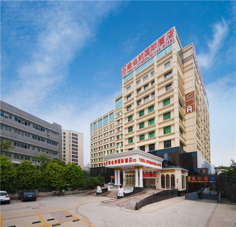 维也纳国际酒店(广州机场路新市店)预订/团购