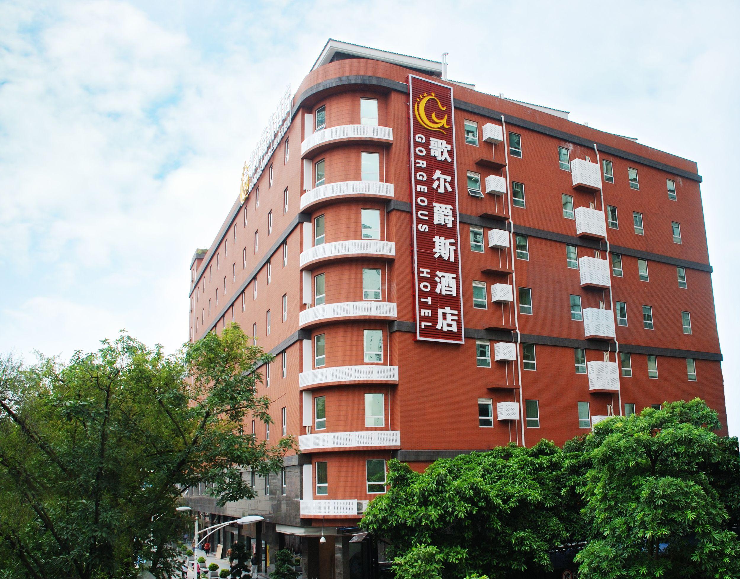 广州歌尔爵斯酒店预订/团购