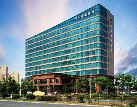 上海洲海花园酒店预订/团购