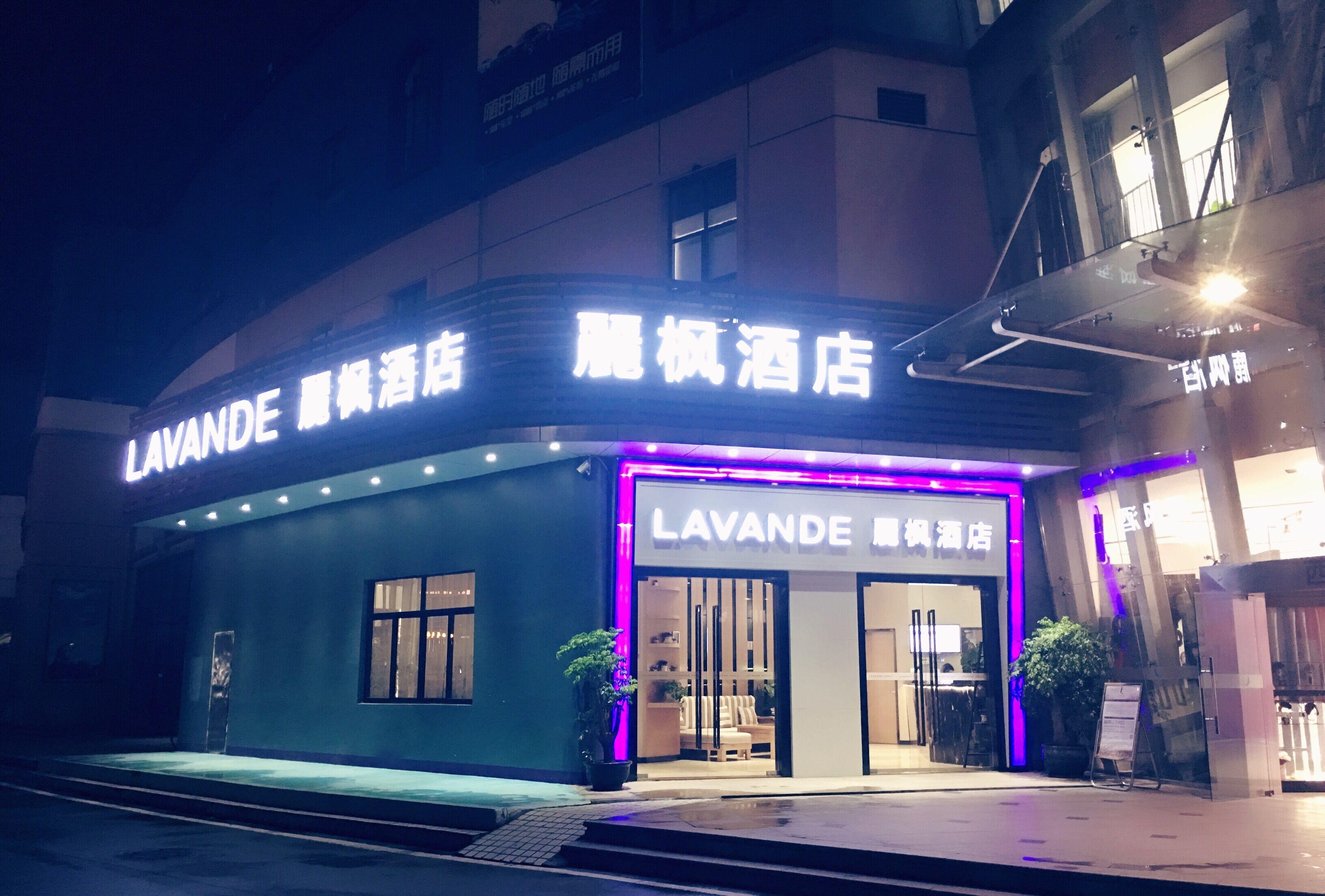 麗枫酒店(广州天河客运站地铁站店)预订/团购