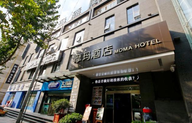 摩玛禅文化精品酒店(大雁塔店)预订/团购