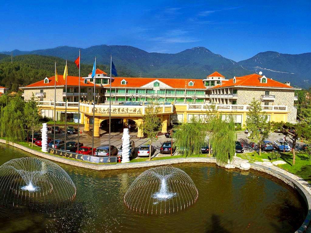 北京世纪金源香山商旅酒店预订/团购