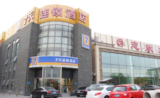 7天连锁酒店(北京西客站六里桥地铁站店)预订/团购