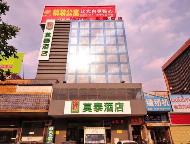 莫泰酒店(济南泺口服装城动物园店)