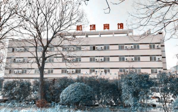 维纳精品商务酒店预订/团购