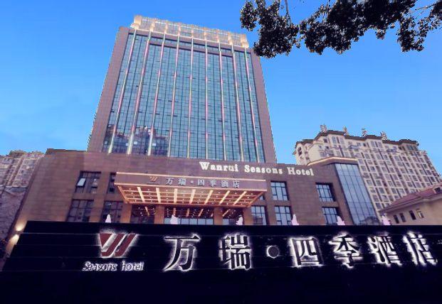 滁州万瑞四季酒店预订/团购