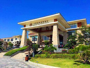 【广州等】三英温泉度假酒店+三英温泉度假酒店+双人自助早餐-美团
