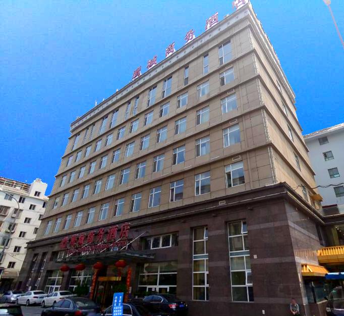 鹰城商务酒店预订/团购