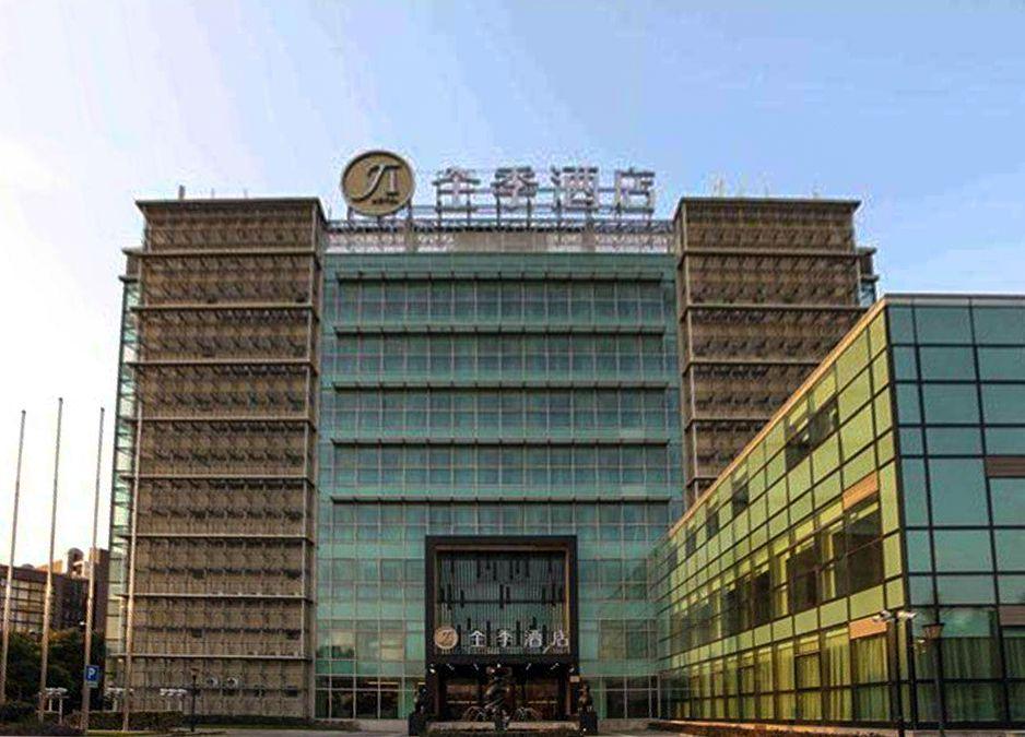 全季酒店(上海张江店)预订/团购