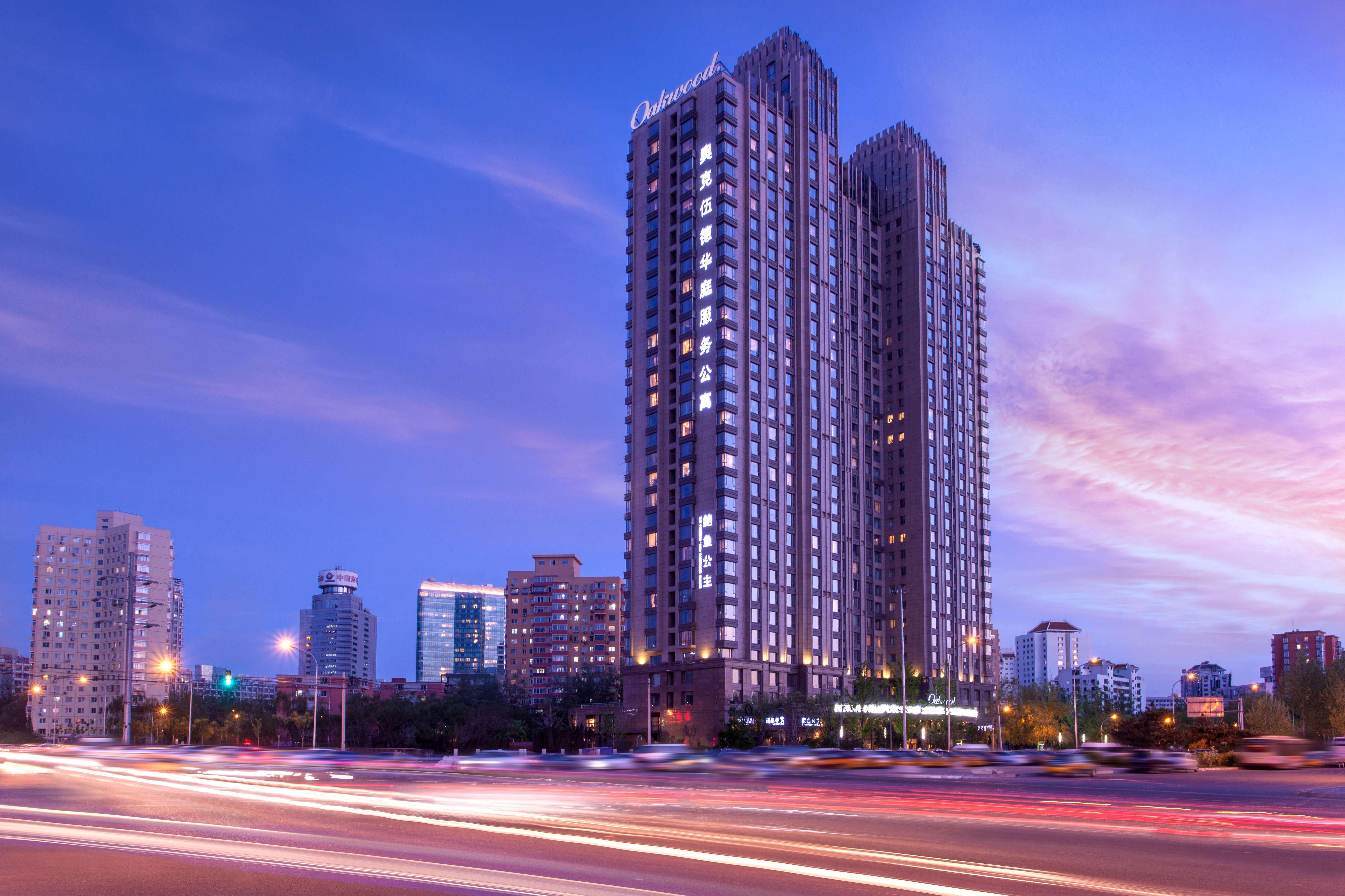北京绿城奥克伍德华庭酒店公寓预订/团购