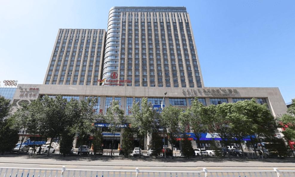 博曼海航大酒店预订/团购