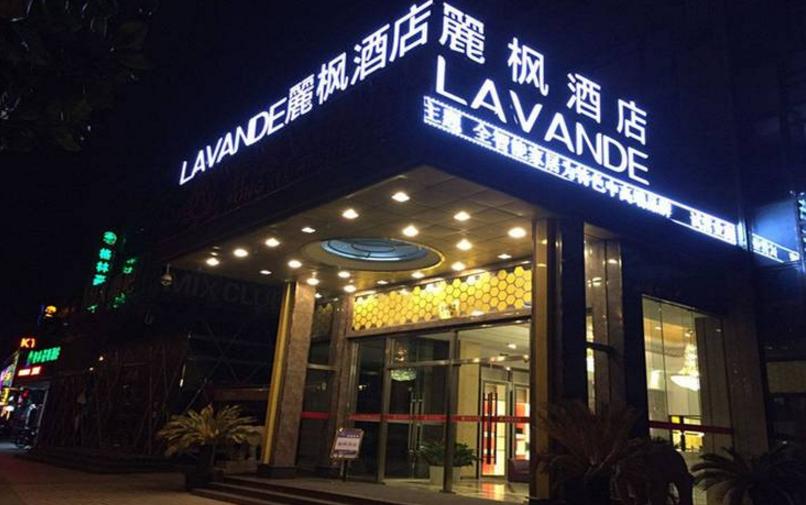 麗枫酒店(上海张江广兰路地铁站店)预订/团购