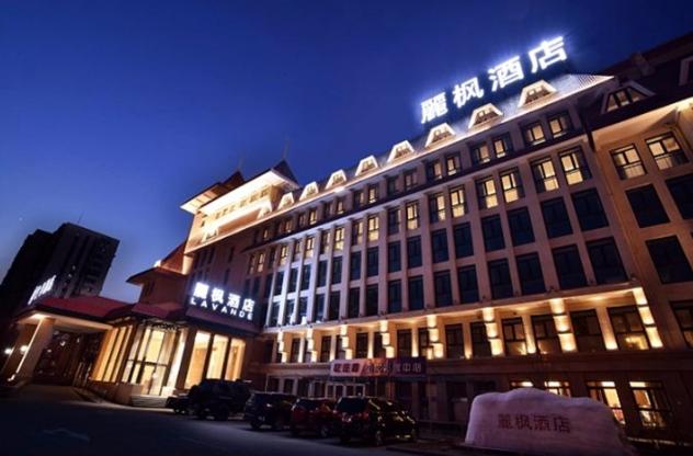麗枫酒店(北京石景山万达广场店)预订/团购