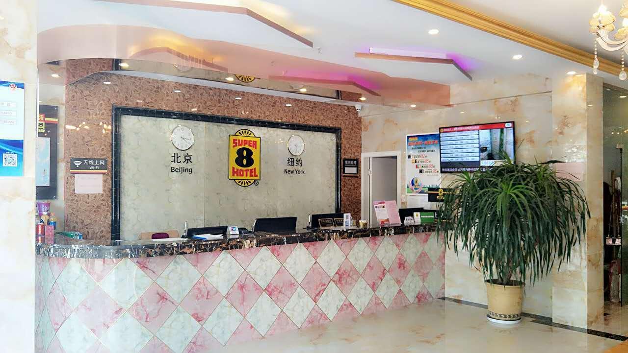 速8酒店(上海虹桥枢纽奥特莱斯店)预订/团购