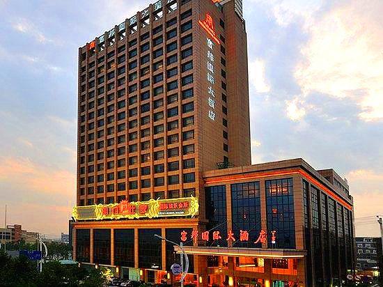 深圳富邦国际酒店预订/团购