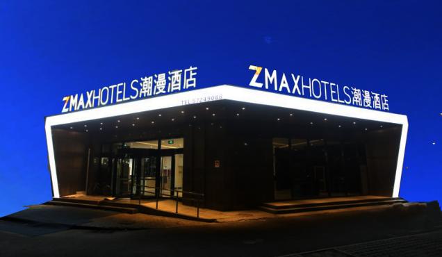 Hotels潮·酒店(北京亦庄店)预订/团购