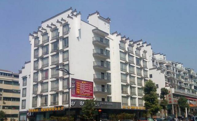 君林酒店预订/团购