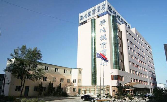 沈阳瑞心城市国际酒店预订/团购