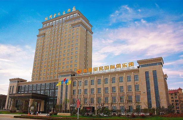 儒林外史国际大酒店预订/团购