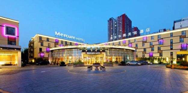 北京华腾美居酒店预订/团购