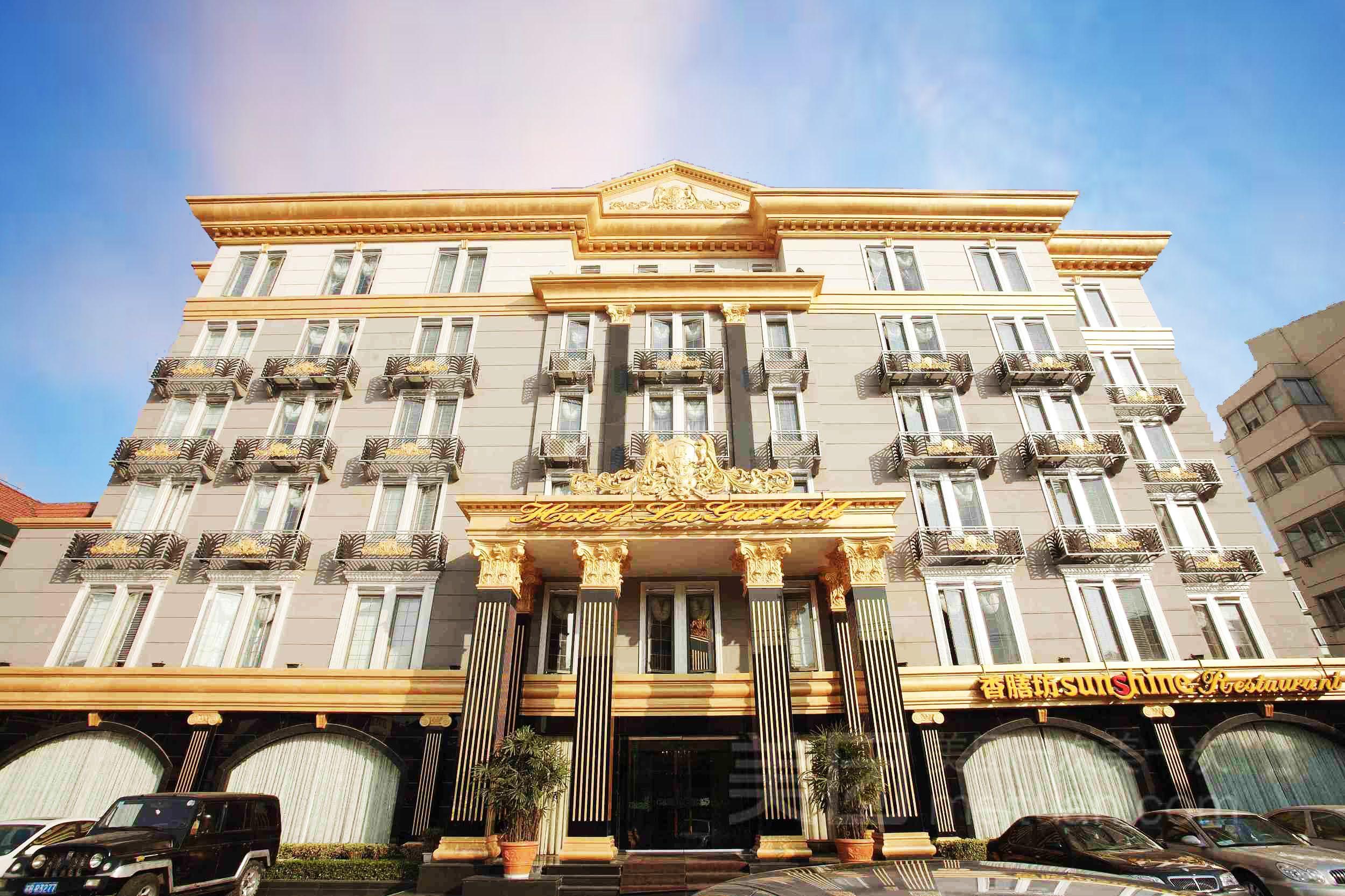 上海拉卡菲酒店预订/团购