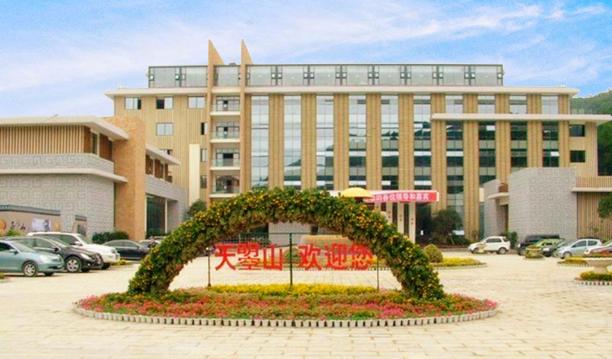 星曌国际度假酒店预订/团购
