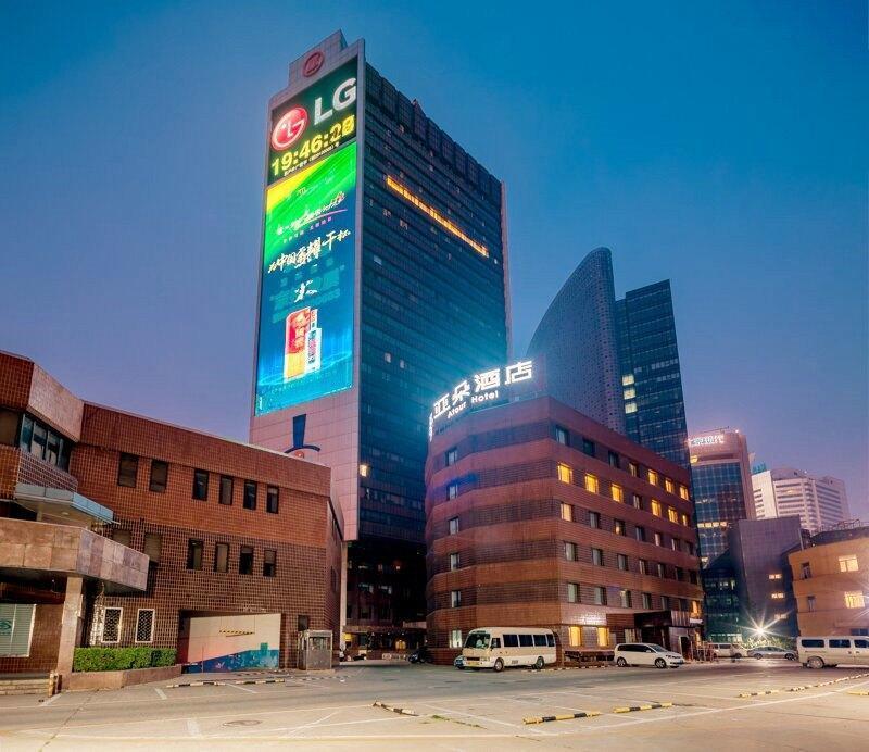 北京三元桥亚朵酒店预订/团购