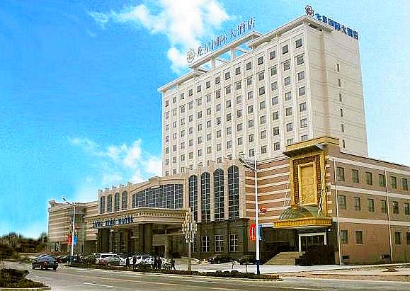 龙星国际大酒店预订/团购